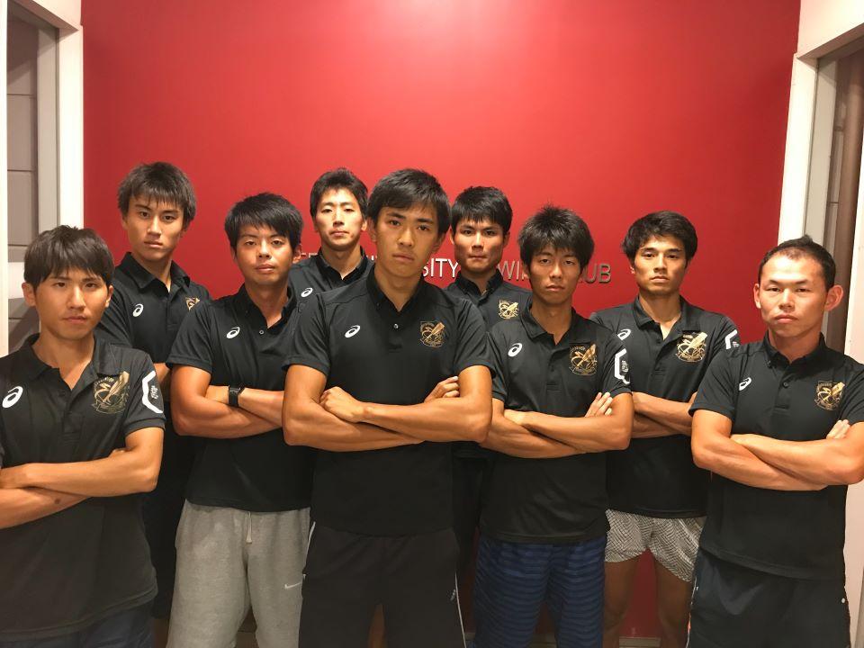 2019 全日本大学選手権